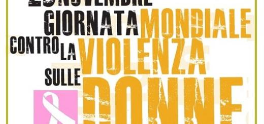 Giornata-mondiale-contro-la-violenza-sulle-donne 1